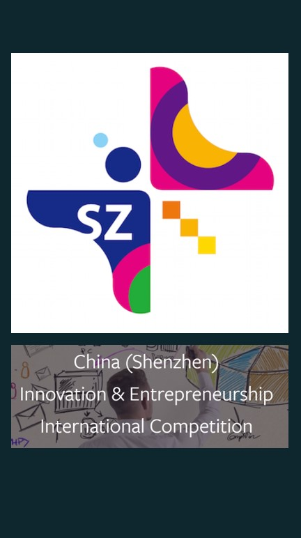 Innovation & Entrepreneurship International Competition.  Shenzhen Government, China
